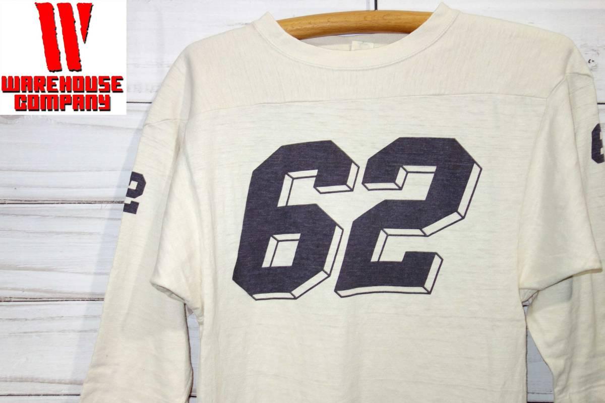 お買取商品ウエアハウスWAREHOUSEフットボールTシャツ7分袖クリーム62