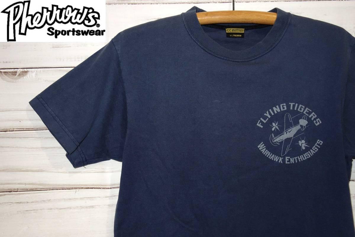 お買取商品フェローズPherrowsC.C.MASTERシーシーマスターTシャツフライングタイガー紺M