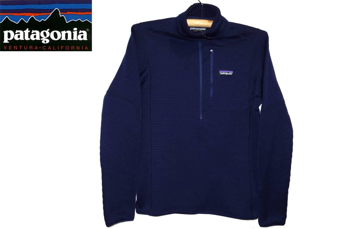 お買取商品パタゴニアPATAGONIA美品R1テックフェイスプルオーバーフリースジャケット40110FA19紺XS