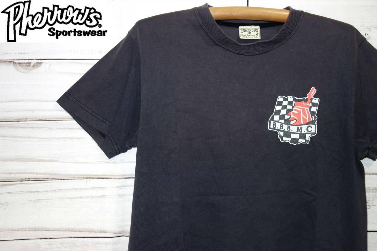お買取商品フェローズPherrowsBUMBLEBEEバンブルビーTシャツTOMAHAWK紺38