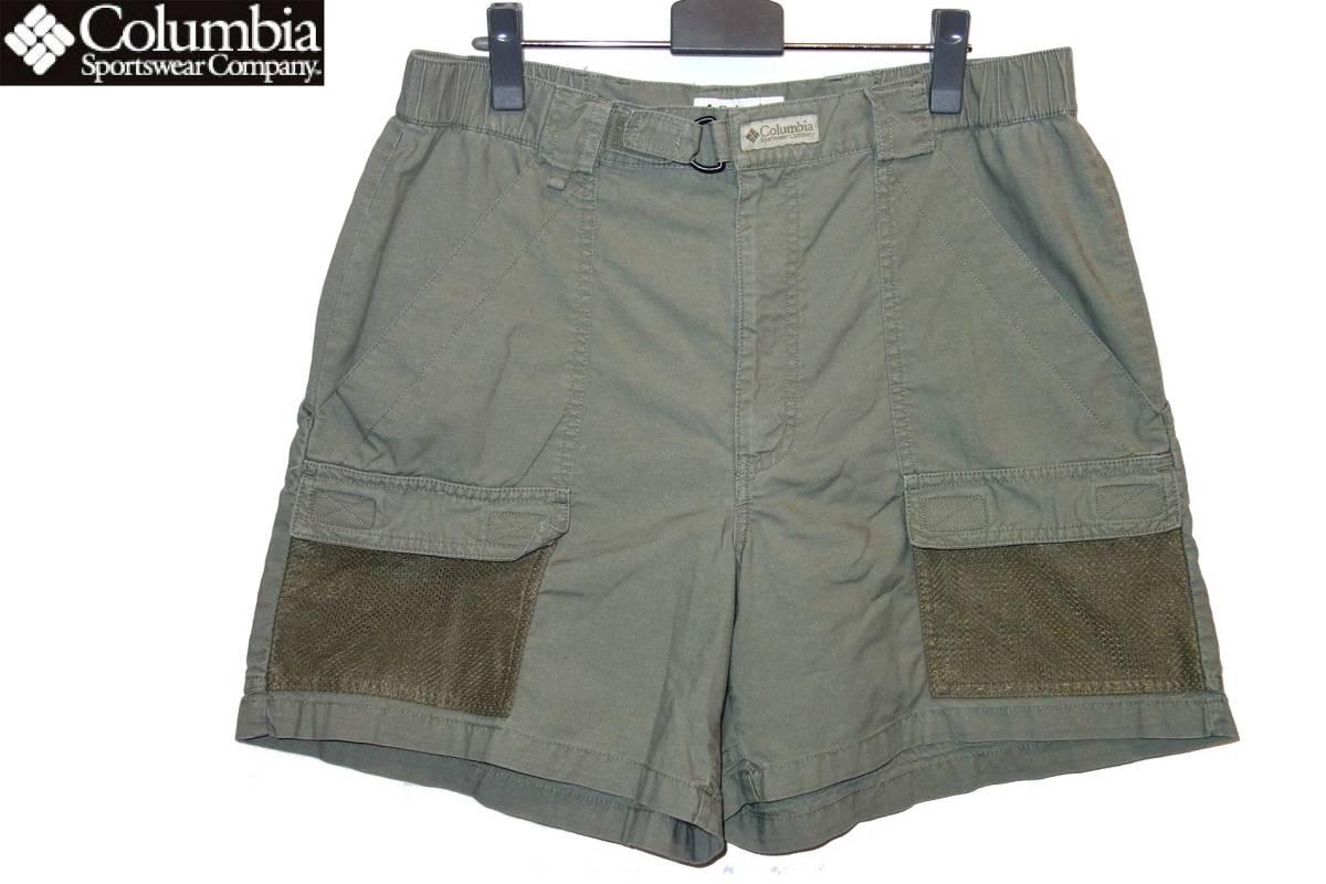 お買取商品コロンビアColumbia正規フィッシングショーツショートパンツM