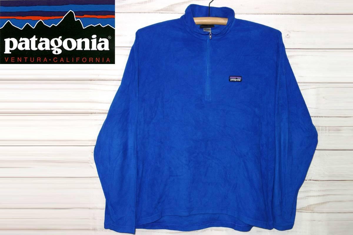 お買取商品パタゴニアPATAGONIA正規シンチラハーフジッププルオーバーフリースジャケット28267青L