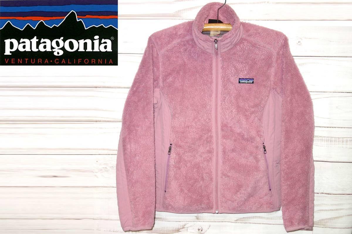 お買取商品パタゴニアPATAGONIA正規シンチラレトロXフリースジャケット23070ピンクMレディース