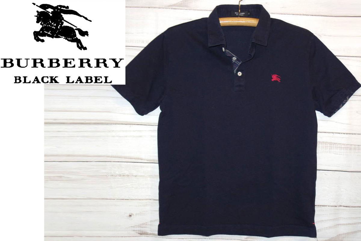 お買取り商品バーバリーBURBERRYブラックレーベルBLACK LABEL半袖ポロシャツ紺ノバチェック3国内正規品