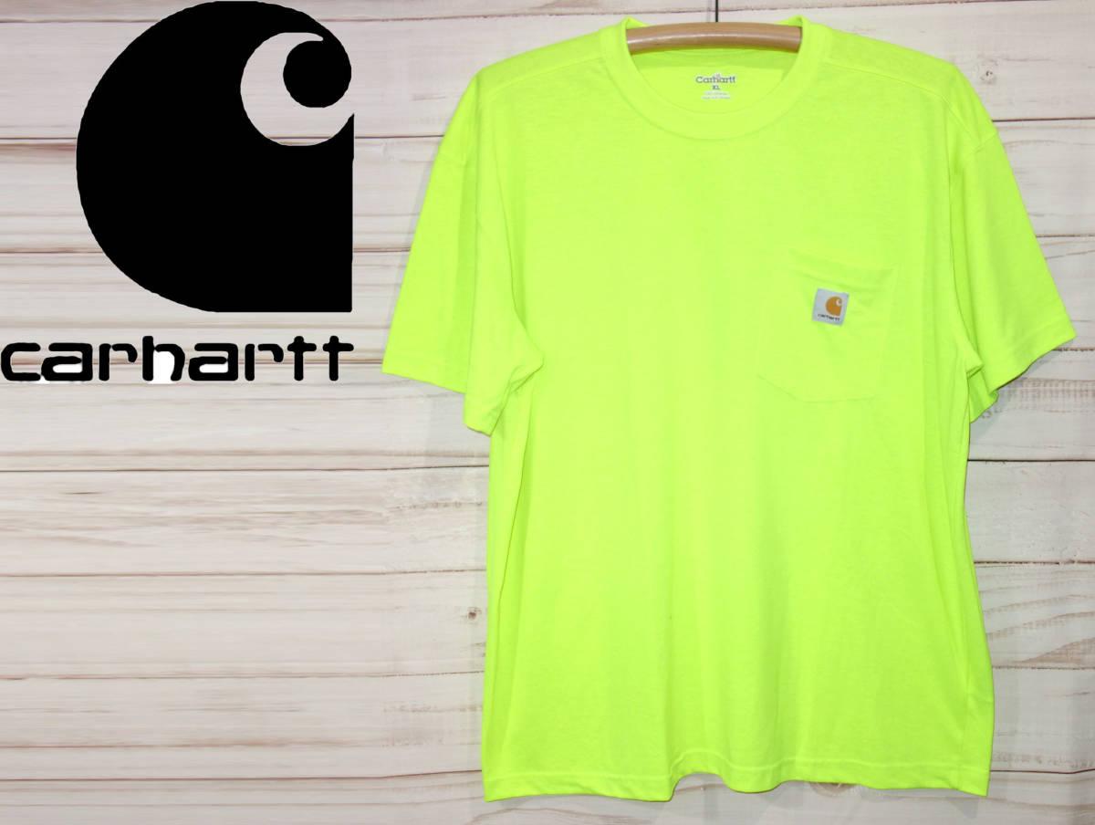 お買取商品カーハートCarharttBIGサイズ胸ロゴポケットTシャツXL蛍光イエロー