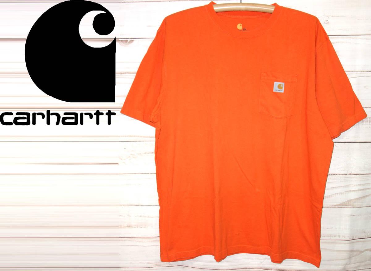 お買取商品カーハートCarhartt正規胸ロゴポケットTシャツ2XLオレンジ