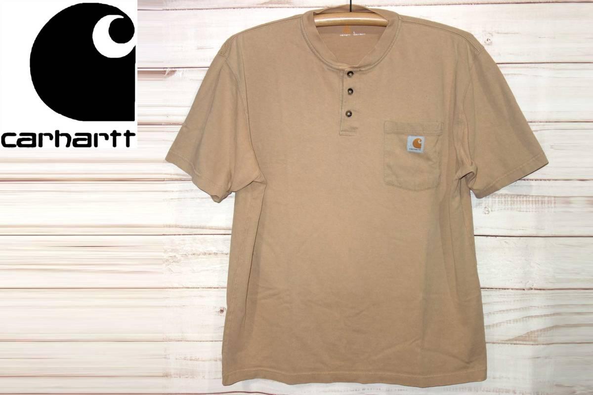 お買取商品カーハートCarhartt正規ヘンリーネック胸ロゴポケットTシャツLベージュ