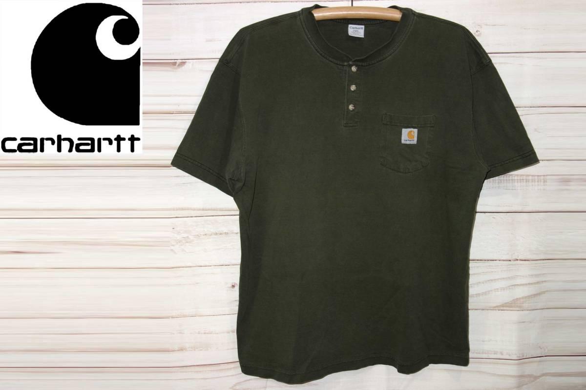 お買取商品カーハートCarhartt正規BIGサイズ胸ロゴポケットヘンリーネックTシャツ2XL緑カーキ