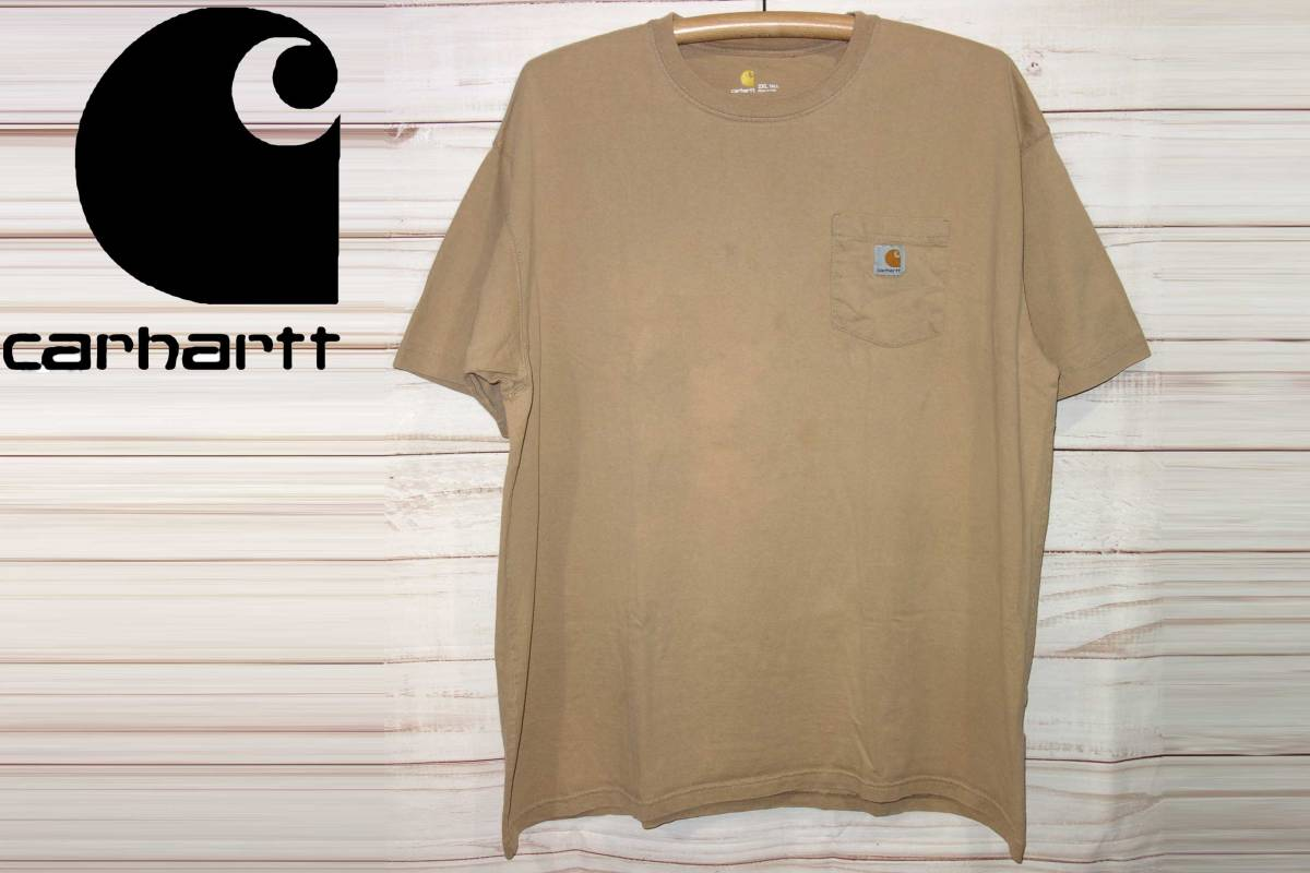 お買取商品カーハートCarhartt正規BIGサイズ胸ロゴポケットTシャツ2XLベージュ