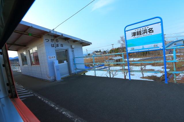 乗り鉄110