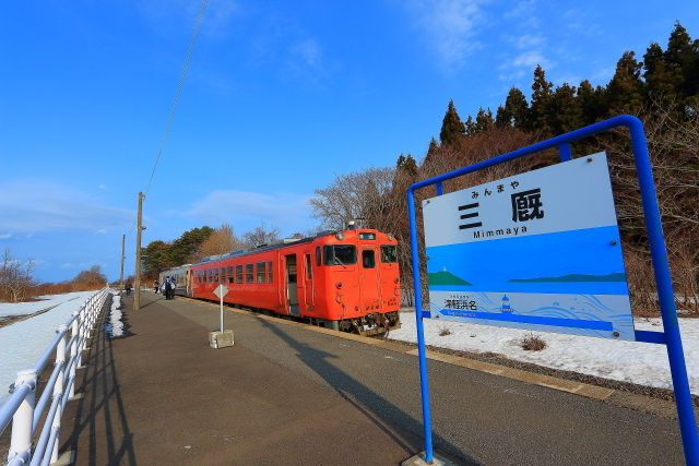 乗り鉄146