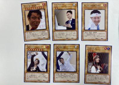 遊牛王② (2)