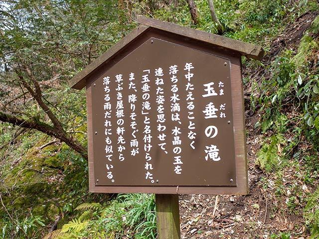 神庭の滝01