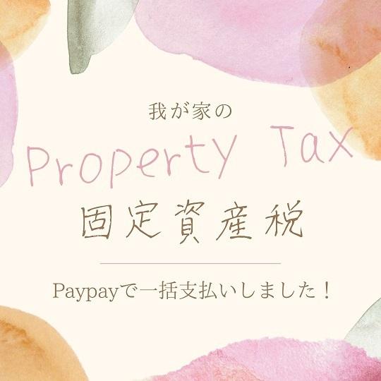 propertytax2021.jpg