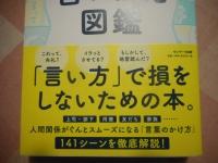 DSCN8830[1]