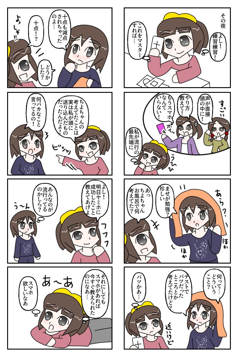 tyounouryoku3.jpg