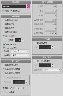 Simplify3DMultipleParts02.png