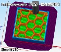Simplify3D_infill_FullHoneycomb.jpg