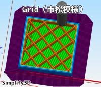 Simplify3D_infill_Grid.jpg