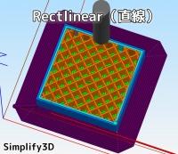 Simplify3D_infill_Rectilinear.jpg