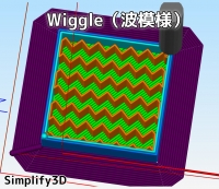 Simplify3D_infill_Wiggle.jpg