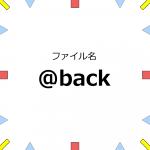 testTex01@back.png