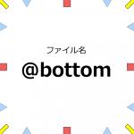 testTex01@bottom.png