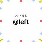 testTex01@left.png