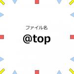testTex01@top.png