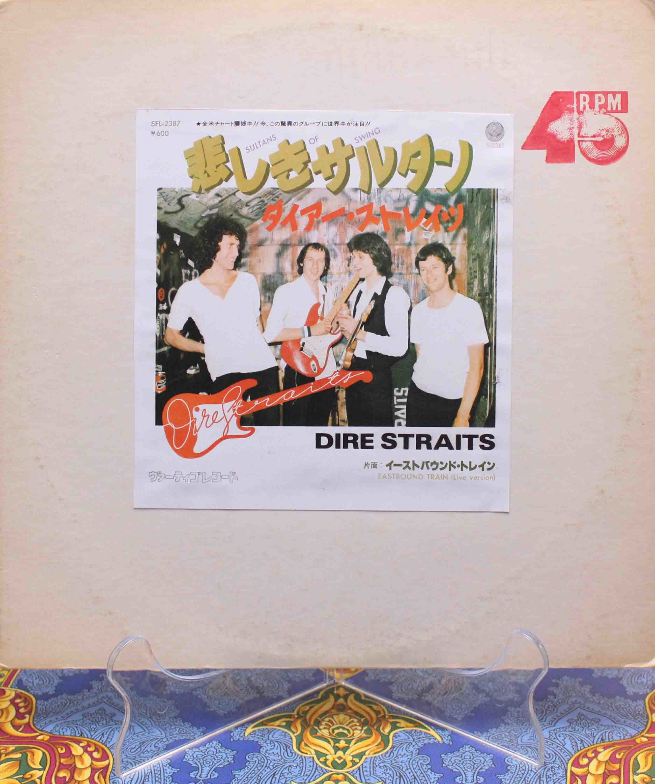 Dire Straits - Sultans of Swing Japan 01