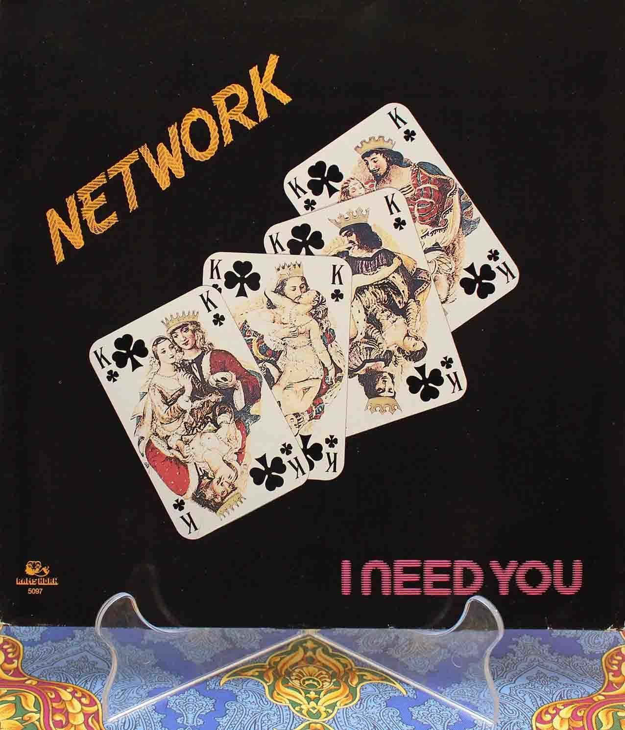 Network I Need You 01