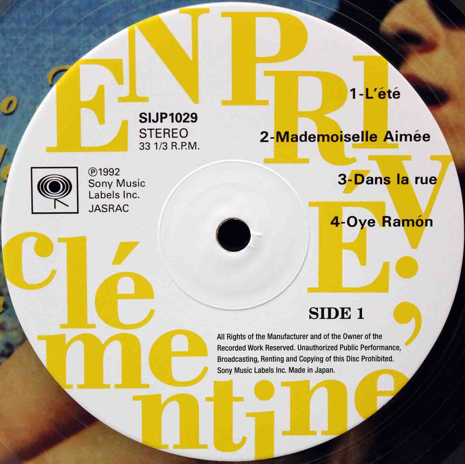 Clémentine = クレモンティーヌ 東京の休暇 En Privé 03