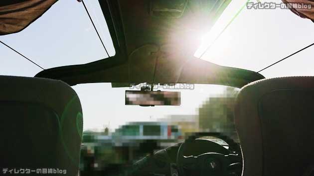 今日(1/7)のトヨタ・セラから秋の空を見た様子
