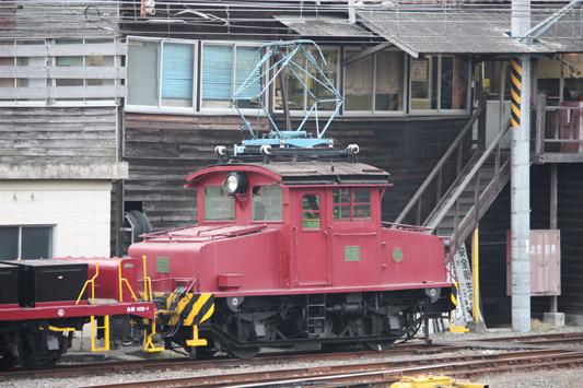 2010-01-09宮浦12号機定位置充電