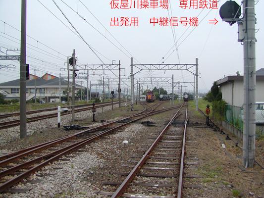 2009-6-27宮浦-仮屋川間 (35)c