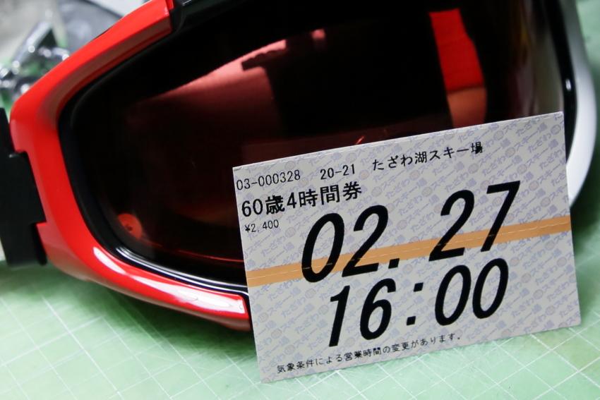 2021_0227_01.jpg