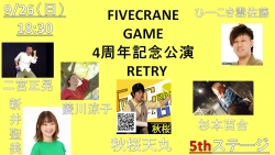 5th.jpg