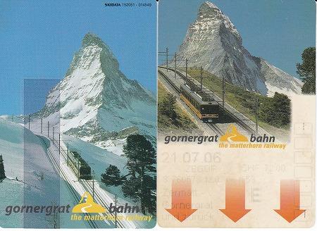 060712ゴルナーグラート登山電車チケット
