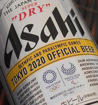 210219アサヒスーパードライ缶ビール