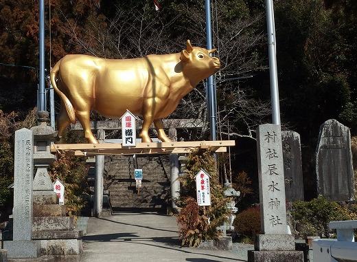 210222辰水神社-2