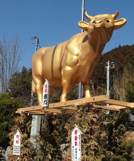 210222辰水神社-3