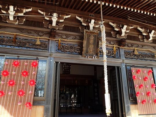 210225金井神社-2