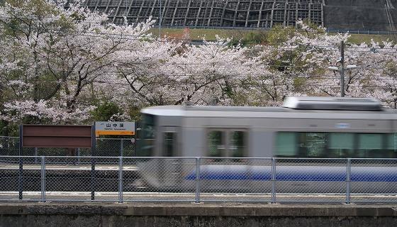 100406-1401山中渓駅