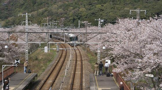 100406-1418-1山中渓駅