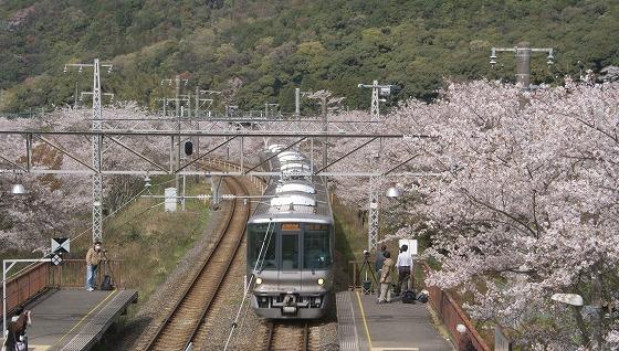 100406-1418--2山中渓駅