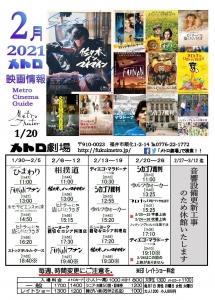 202102-1.jpg