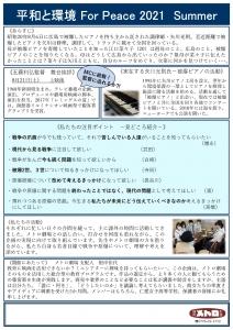 20210821_jin2.jpg