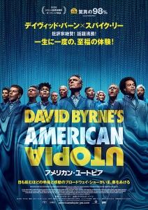 David_Byrnes_American_Utopia.jpg