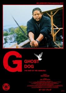 JarmuschRetro_ghostdog.jpg