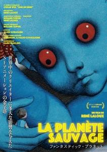 La_Planete_sauvage.jpg